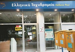 KyparissiaNews.Gr_elta_Gargalianon
