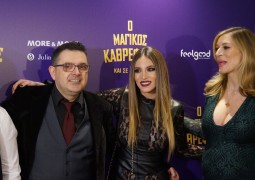 KyparissiaNews_O_Magikos_Kathreftis (4)